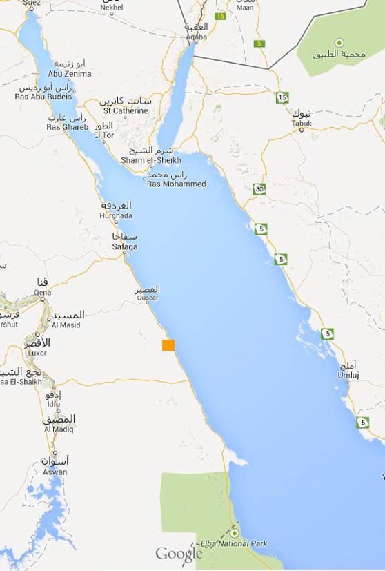Egypti: Coraya Bay: Saapuminen (1/6)