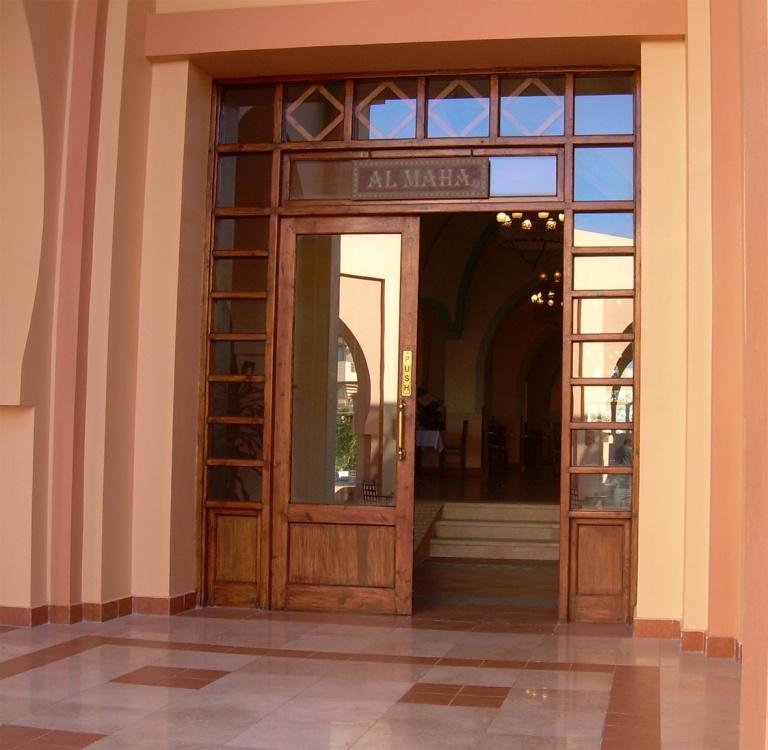 Coraya Bay Egypt_Restaurant Al Maha entrance
